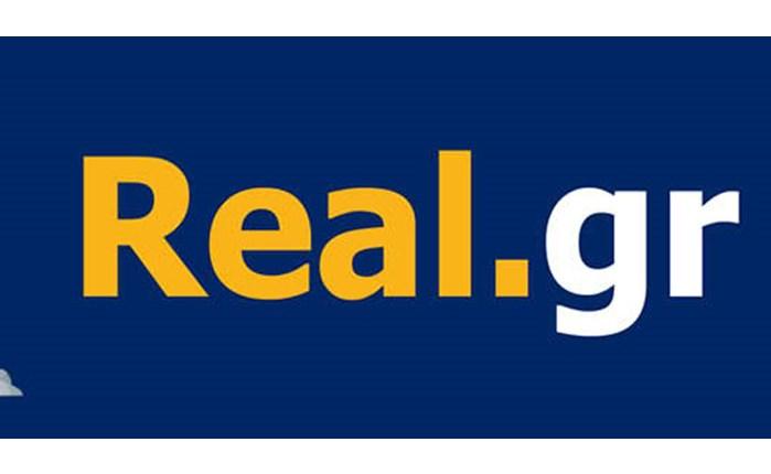 Real.gr: Ενίσχυση στο εμπορικό τμήμα