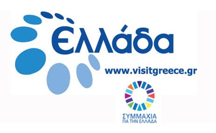 """Νέα καμπάνια \""""Συμμαχία για την Ελλάδα\"""""""