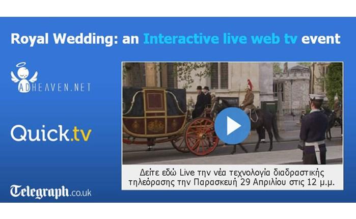 Η Adheaven φέρνει την Interactive Live Web TV