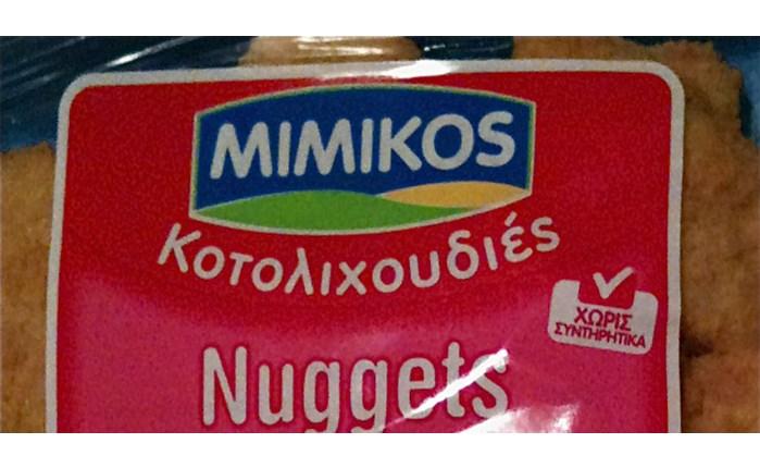 Σε κλειστό spec η Mimikos