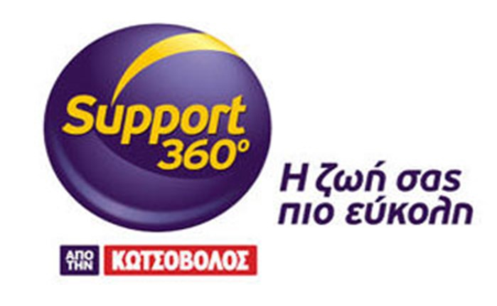 Support 360 από την Κωτσόβολος