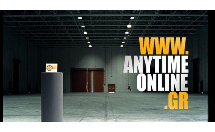 Νέα καμπάνια της Anytime Online