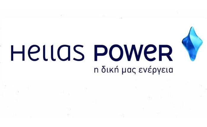 Hellas Power: Το νέο όνομα της Aegean