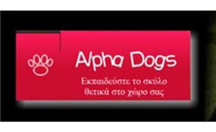 Στην Action Hellas η Alpha Dogs