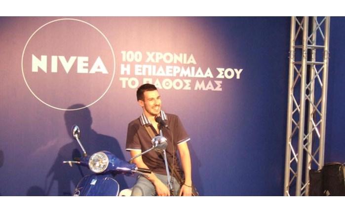 100 χρόνια Nivea από την Unlimited Creativity