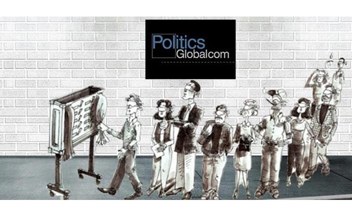 Politics: Πιστοποίηση ποιότητας κατά ISO 9001