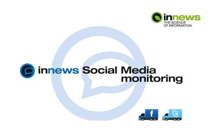 Ενεργοί οι Έλληνες στα social networks