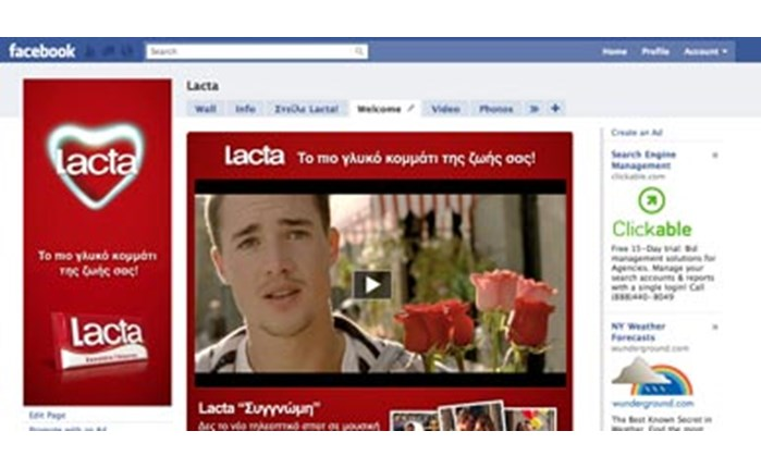 Facebook εφαρμογή της OgilvyOne για τη Lacta