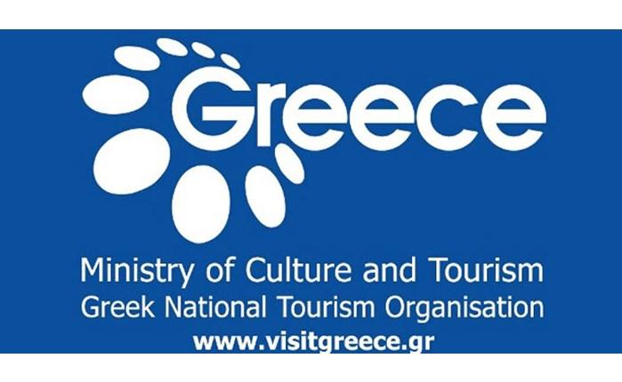 ΕΟΤ: Αλλάζει την προκήρυξη για το portal τουριστικής προβολής