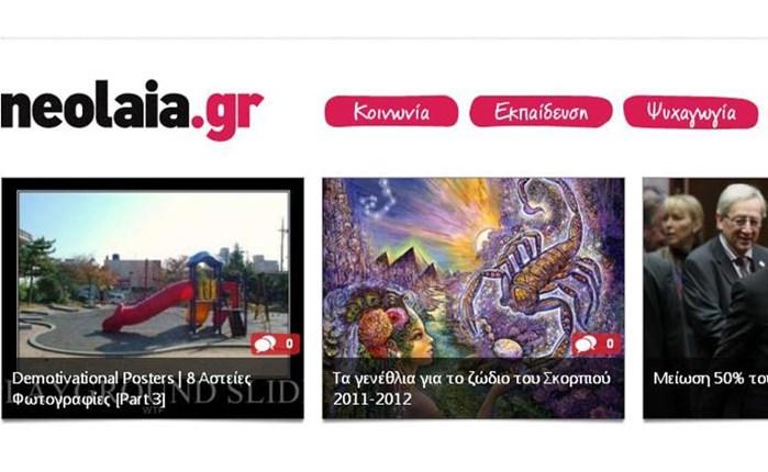 Στην Adweb και το Neolaia.gr