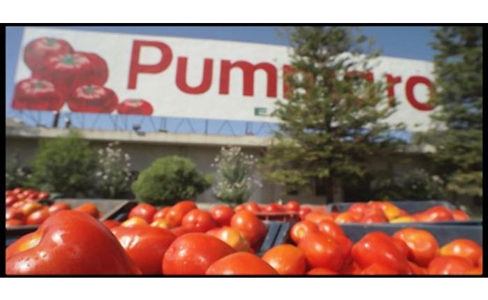 Ταινία Pummaro από τη Lowe Athens
