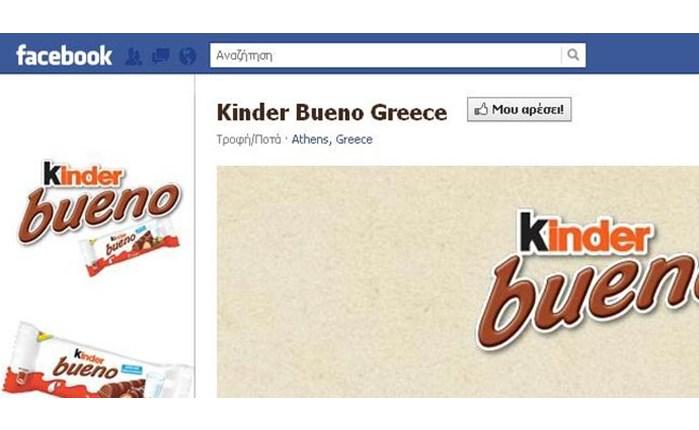 Η Socialab ανέλαβε το Kinder Bueno