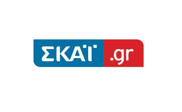 Skai.gr: Σημείωσε νέο ρεκόρ στην επισκεψιμότητα