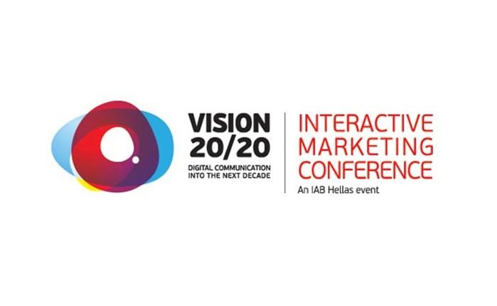 Έρχεται το Interactive Marketing Conference