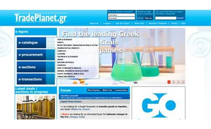 Νέο portal εξαγωγών από τη Eurobank EFG