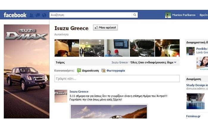Συνεργασία MRM Athens & Weber Shandwick για την Isuzu
