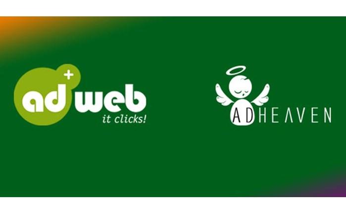Στρατηγική συνεργασία Adweb - Adheaven