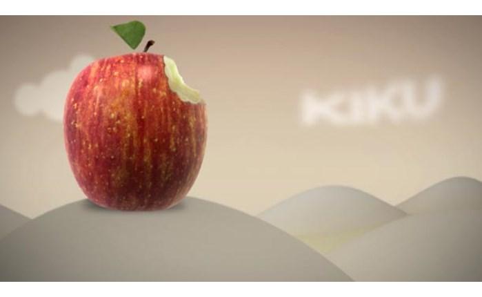 Καμπάνια της Orange για τα μήλα Kiku