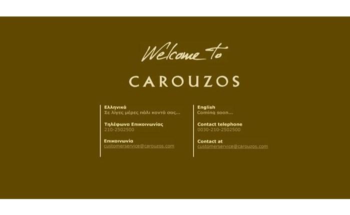 Η Carouzos ανοίγει τις ντουλάπες μας!