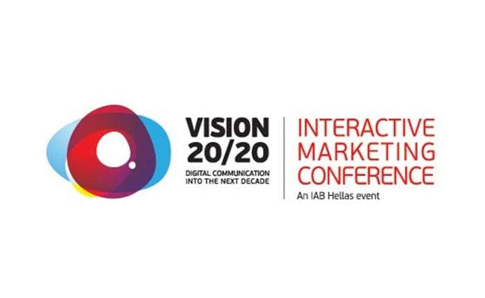 Η ψηφιακή διαφήμιση την επόμενη δεκαετία