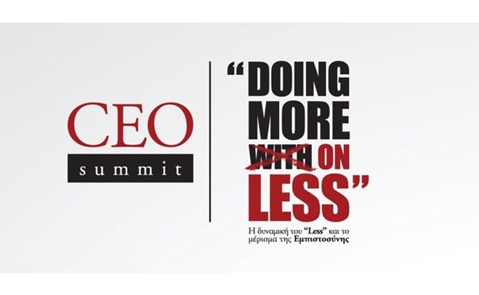 5ο CEO Summit: Το παν η εμπιστοσύνη