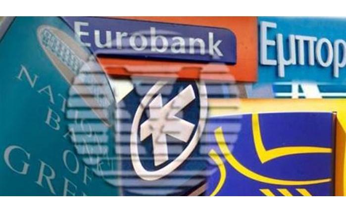 «Στοπ» της τρόικας στις διαφημίσεις τραπεζών!