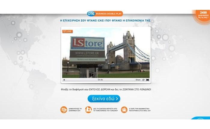 Στο κέντρο του Λονδίνου, ΟΤΕ & OgilvyOne!