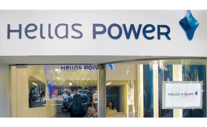 Η Red design για την Hellas Power