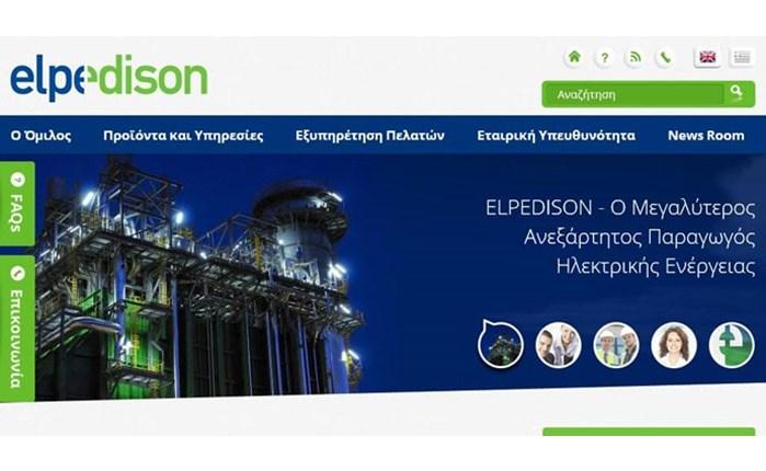 Νέα εταιρική ιστοσελίδα από την Elpedison