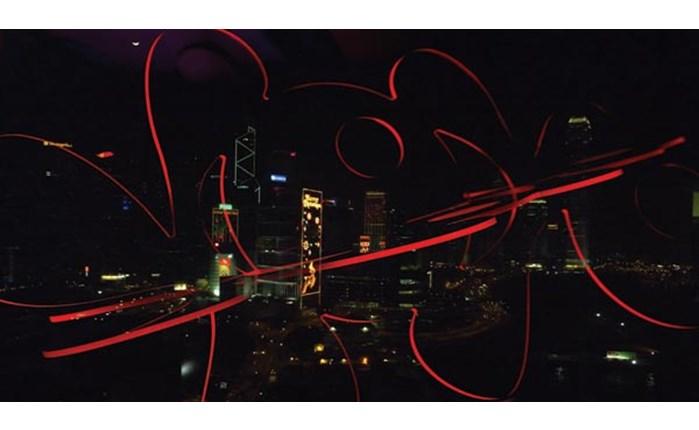 Στην Έκθεση του Χονγκ Κονγκ το παγκάκι YoYo
