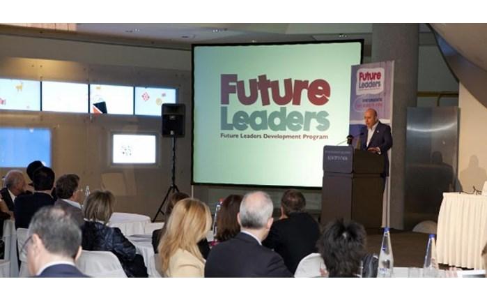 Η ανάδειξη των Future Leaders