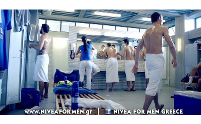 Η Nivea For Men παίζει... μπάλα