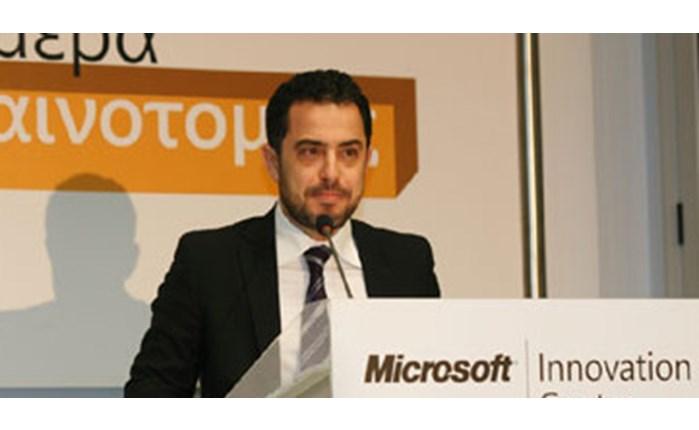 Στη Microsoft Κύπρου/Μάλτας ο Κ. Λουκάς