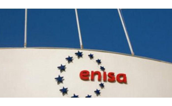 Διαγωνισμός από τον ENISA
