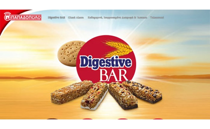 Website για τα Digestive Bar από την Can Comm.