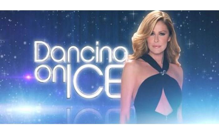 Dancing on ice «ψήφισαν» οι τηλεθεατές