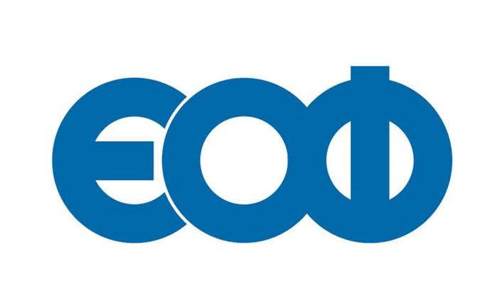 Διαγωνισμός 500.000 ευρώ από τον ΕΟΦ