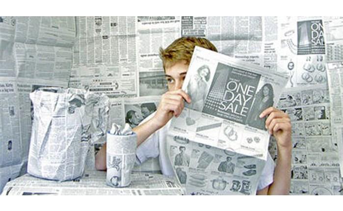 Αυξημένη κίνηση στα sites των εφημερίδων