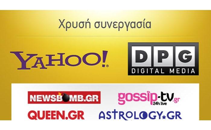 Συμμαχία της Yahoo! με τη DPG