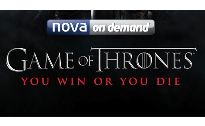 Ξεκίνησε η υπηρεσία Nova on demand