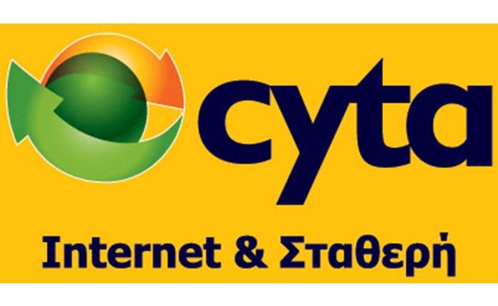 Επεκτείνεται σε όλα τα επίπεδα η Cyta Ελλάδας