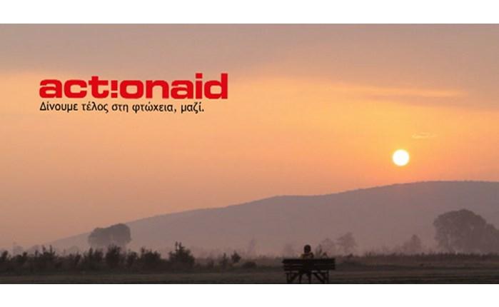 ActionAid & McCann ενάντια στη φτώχεια!