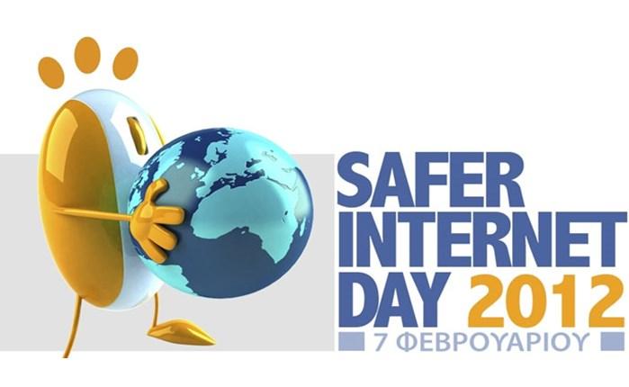 Ημέρα Ασφαλούς Διαδικτύου (7/2) στη Θεσσαλονίκη