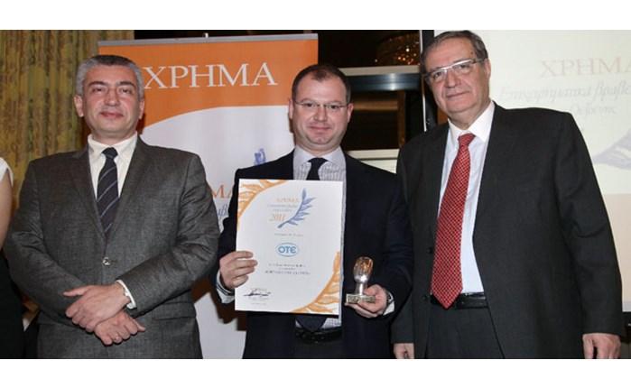 ΟΤΕ: Διακρίσεις στα βραβεία Χρήμα-Γεώργιος Ουζούνης
