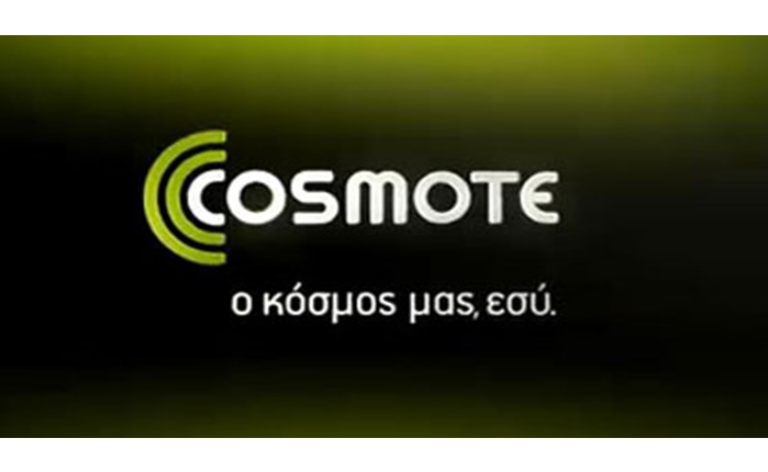 Νέα υπηρεσία από τις Cosmote και LogMeIn