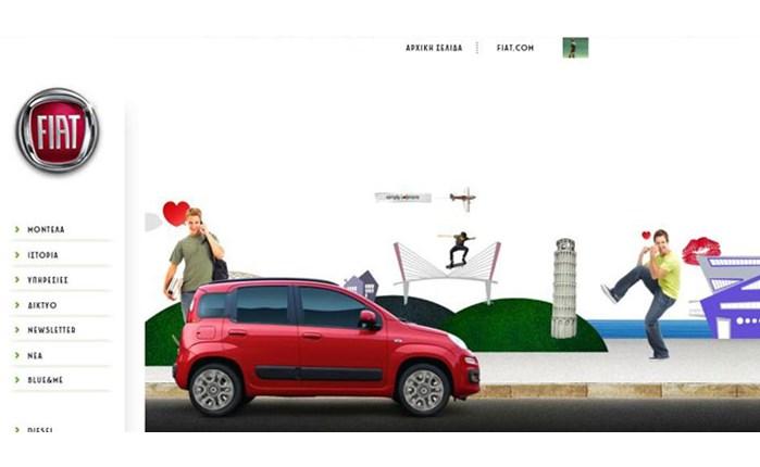 Fiat: Ενισχύει την παρουσία της στο διαδίκτυο!