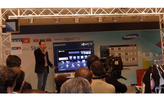 Νέα εφαρμογή από Samsung και Όμιλο ΣΚΑΪ