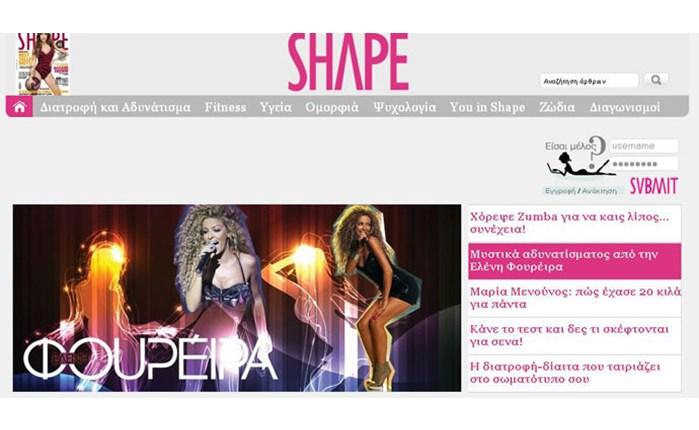 Ανανεώνεται το shape.gr!