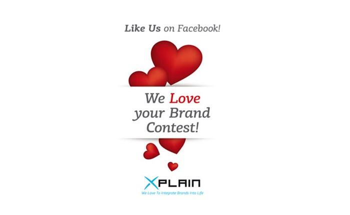 Διαγωνισμός για brands από την XPLAIN
