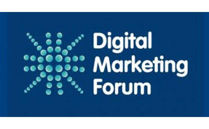 Παρών στο Digital Marketing Forum ο Σ. Καράγκος